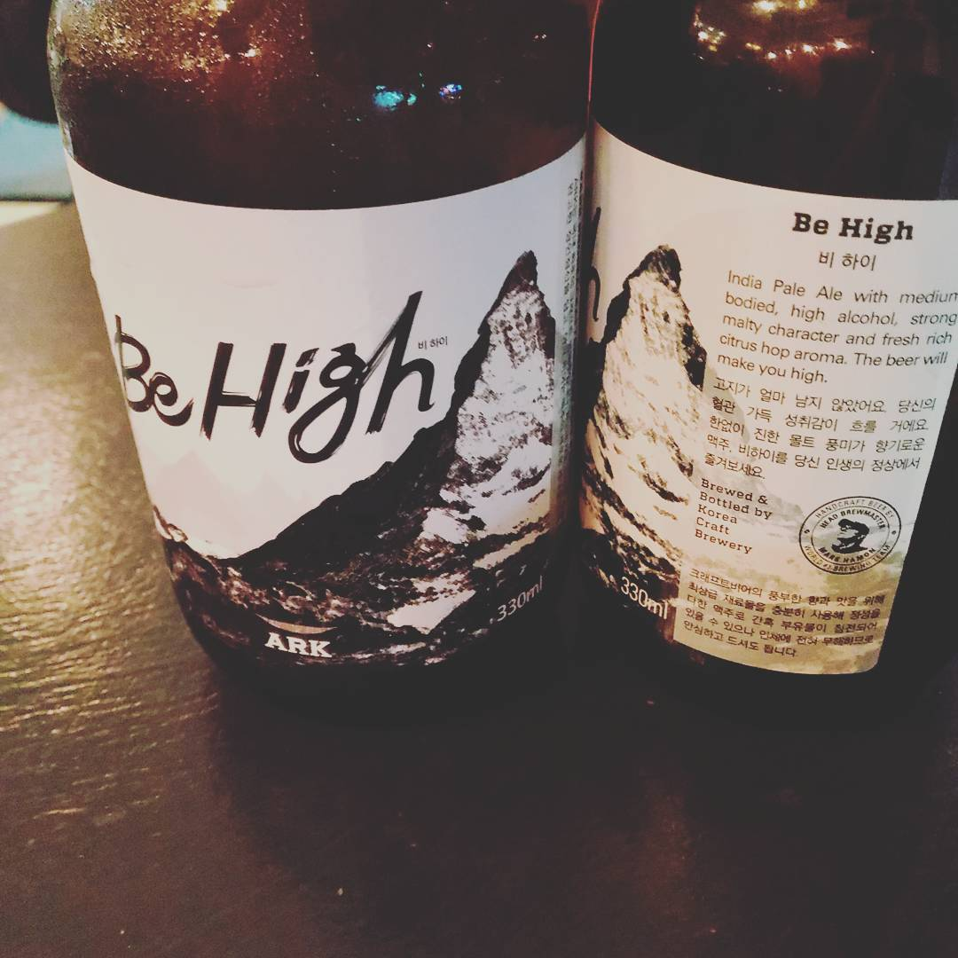 Be High - India Pele Ale with high alcohol and strong. 60IBU #korean #craft #tannusbeerproject ❤❤❤❤