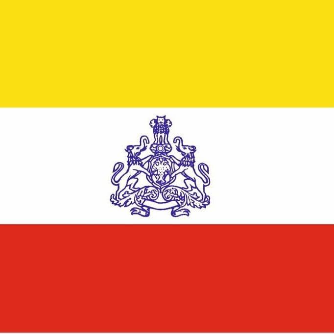 Flag of Karnataka is here  ನಾಡ ಧ್ವಜ