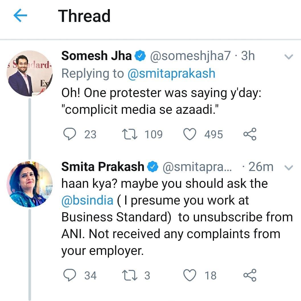 Media is so self involved.